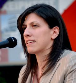 Αποστομωτική δήλωση της βουλευτή του ΣΥΡΙΖΑ, Ζωής Κωνσταντοπούλου,για δημοσίευμα των