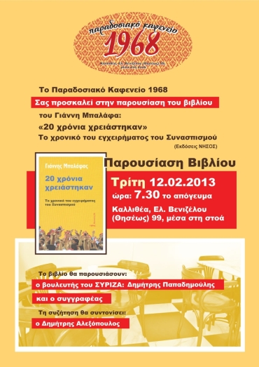 poster_biblio_web (1)