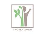 prassino_tameio