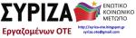 syriza-ote